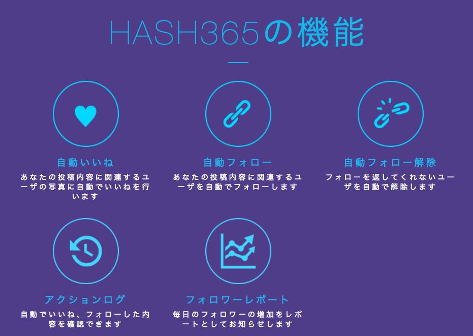 hash365