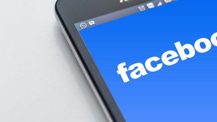 【Facebookページ】インサイトデータ、チェックしたい4つのポイント